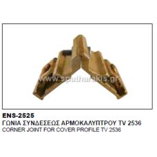 ENS2525